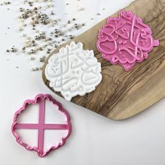Eid Calligraphy Ramadan Cookie Cutter and Stamp