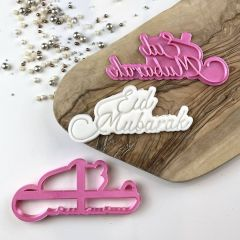 Eid Mubarak in Elegant Font Ramadan Cookie Cutter and Stamp