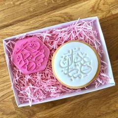 Eid Mubarak Calligraphy Cookie Stamp