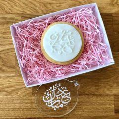 Eid Mubarak Calligraphy Cookie Embosser