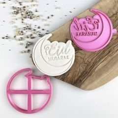 Eid Mubarak Style 1 with Moon Ramadan Cookie Cutter and Stamp